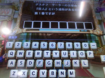 4CIMG2893.jpg