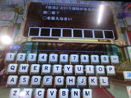 4CIMG2894.jpg