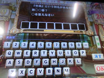 4CIMG2948.jpg