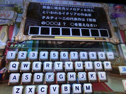 4CIMG2998.jpg