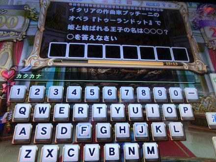 4CIMG3008.jpg