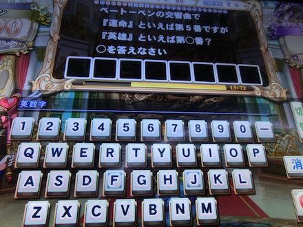 4CIMG3052.jpg