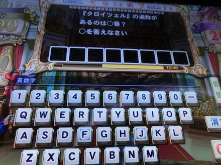 4CIMG3071.jpg