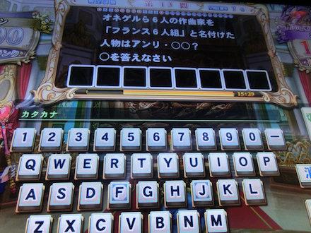 4CIMG3093.jpg