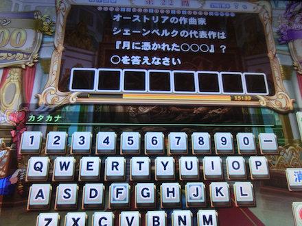 4CIMG3203.jpg
