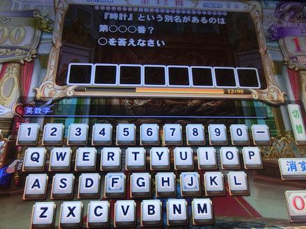 4CIMG3208.jpg