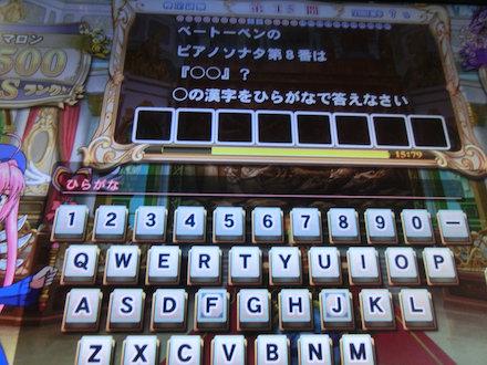 4CIMG3210.jpg