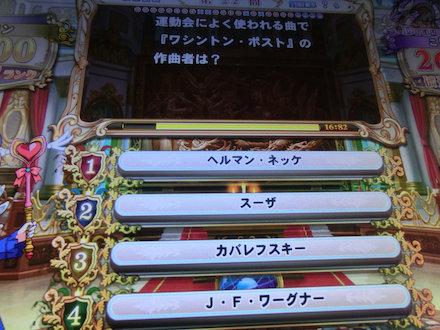 4CIMG3212.jpg