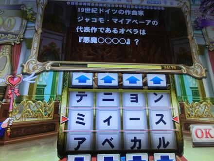 4CIMG3227.jpg