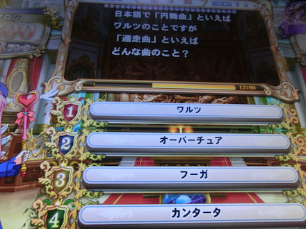 4CIMG3230.jpg