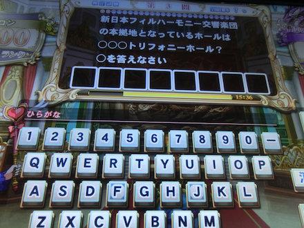 4CIMG3270.jpg