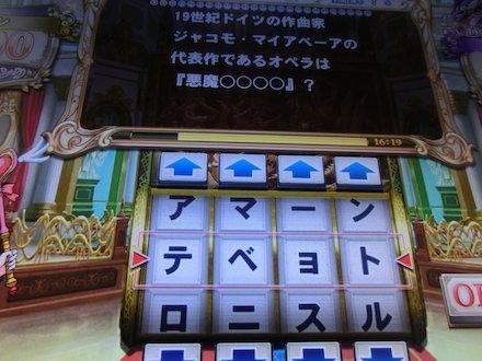 4CIMG3271.jpg