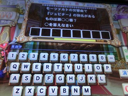 4CIMG3287.jpg