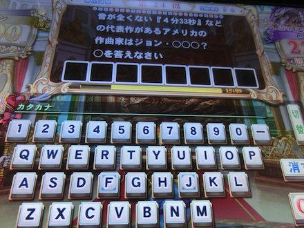 4CIMG3298.jpg