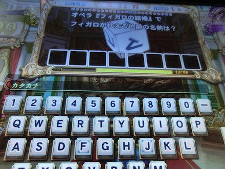 4CIMG3310.jpg