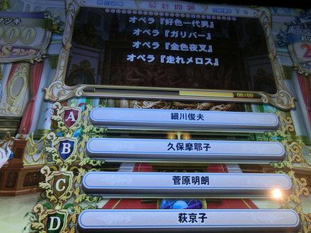 4CIMG3350.jpg