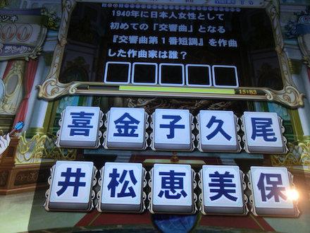 4CIMG3398.jpg