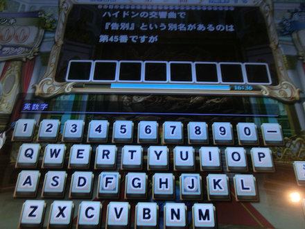 4CIMG3414.jpg