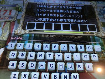 4CIMG3443.jpg