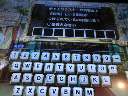 4CIMG3445.jpg