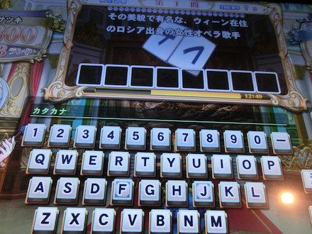 4CIMG3453.jpg