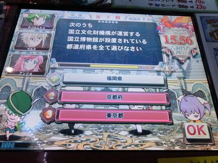 _CIMG4680.jpg
