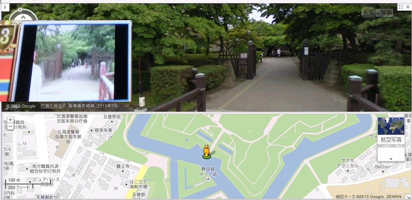 goryoukaku_.jpg