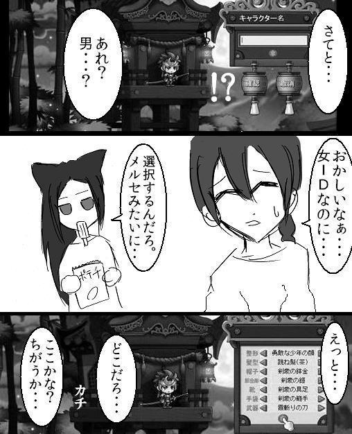 特別漫画②