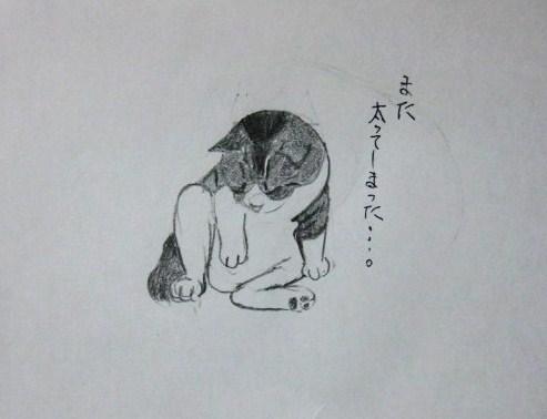 2012_0627_194458-IMG_0932.jpg
