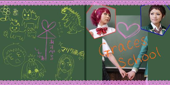 Hyousi2.jpg