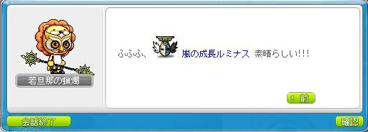 Maple121231_032950.jpg