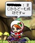Maple130106_212903.jpg
