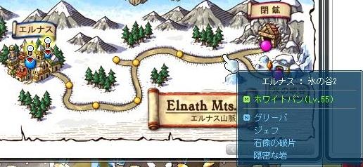 Maple130110_005319.jpg