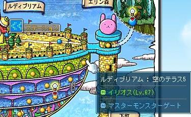 Maple130110_005853.jpg