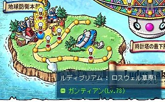 Maple130110_012003.jpg
