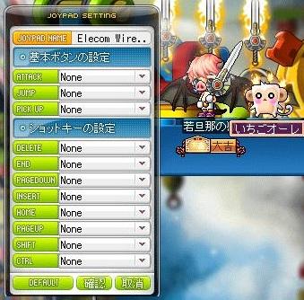 Maple130113_013015.jpg