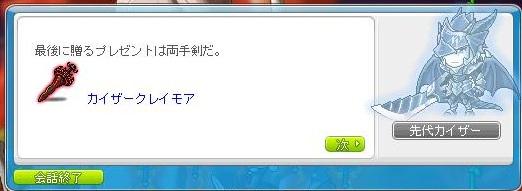 Maple130122_000100.jpg