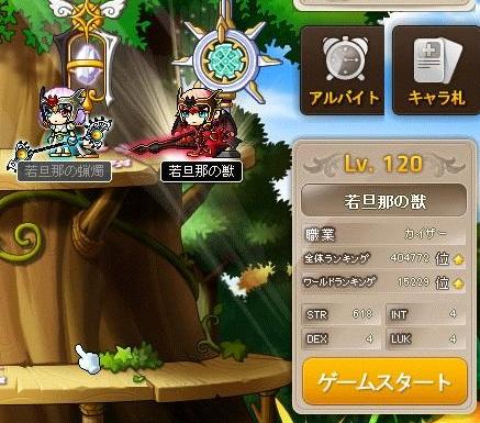 Maple130122_013337.jpg