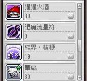 Maple130212_014006.jpg