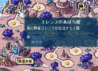 Maple130216_050535.jpg