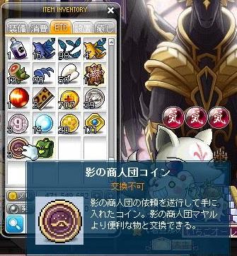 Maple130216_054804.jpg