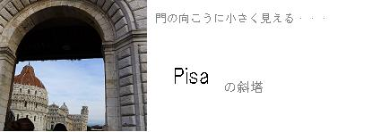 121124P1010324.jpg