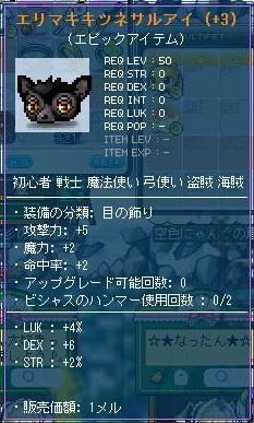 5_20120510030015.jpg