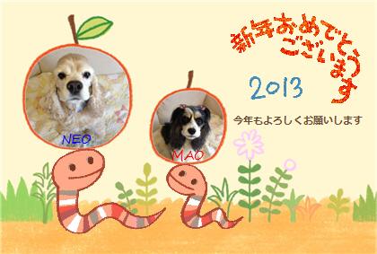 デザイン_2013010301
