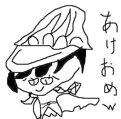 あけおめいぷる