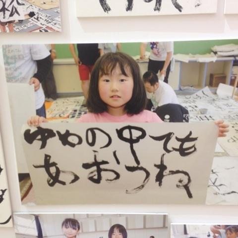 Shashinnochikara47+