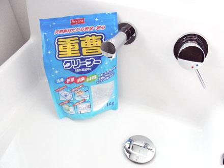 20140117洗面金具を磨く-1