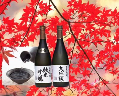 2012  秋 酒TOP制作