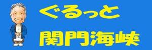 200908店長バナー ブログ