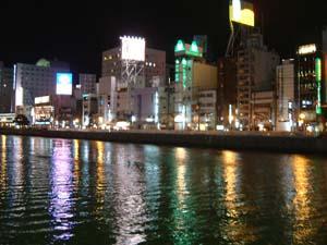 20121208忘年会4ブログ
